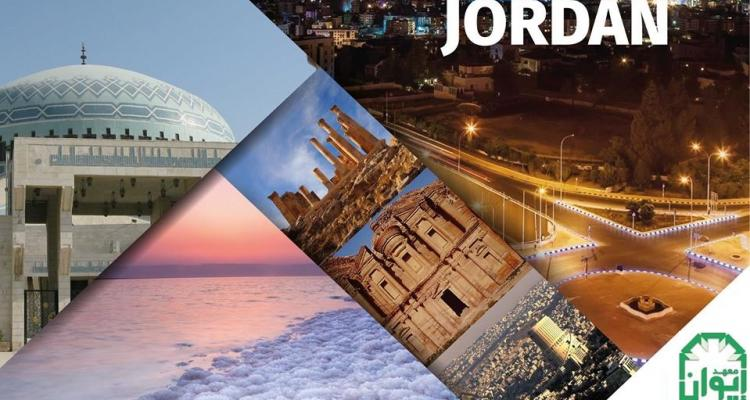 Located in the heart of Amman
